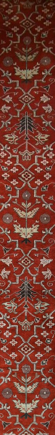 A Moughal style runner with repeating scrolling trellis central design within a border of serrated - Image 2 of 5