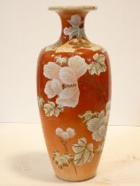 A Japanese Satsuma style baluster form vase with flared rim and handpainted floral and fan
