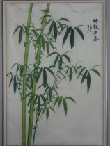 A 20th century framed and glazed Japanese silk painting of bamboo with characters and artists