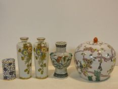 A Chinese cloisonne enamel and gilt metal lidded tea cannister, a pair of hand painted glass vases