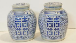 A pair of 20th century Chinese blue and white porcelain lidded ginger jars. Blue double circle to