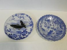 Two Japanese porcelain plates with Koi carp design. One hand painted with Koi carp, and birds