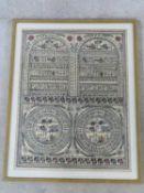 A framed and glazed Warli Indian Folk Art painting of village life within decorative stylised