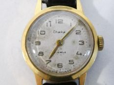 A vintage gold plated Russian ladies Chaika watch, 17 jewels, engraved and dated 1966 to the back.