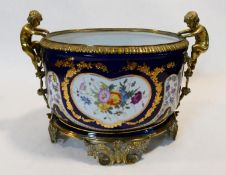 A Russian Gardner porcelain table centrepiece planter in deep blue glaze with gilded handpainted