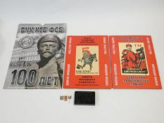 A collection of Russian ephemera. Including a calendar celebrating the 100 year anniversary of the