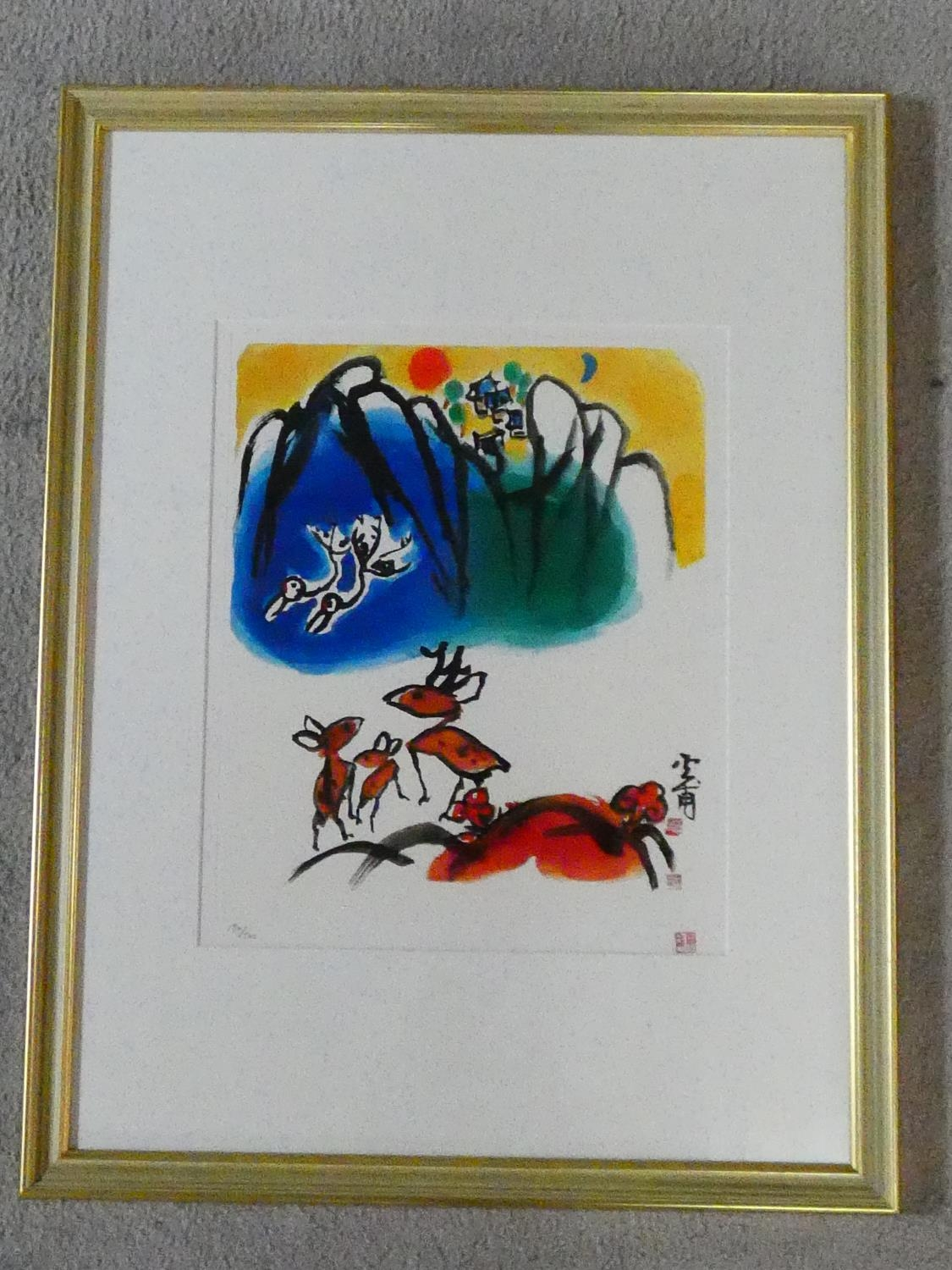 A framed and glazed limited edition signed print by Korean Artist (Kim Ki Chang 1914 - 2001), - Image 2 of 5
