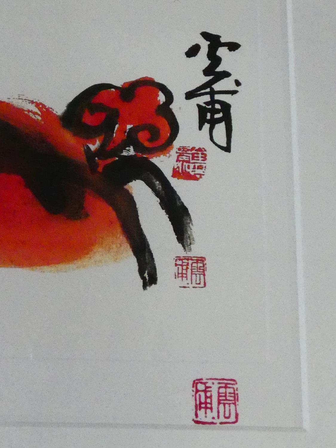 A framed and glazed limited edition signed print by Korean Artist (Kim Ki Chang 1914 - 2001), - Image 3 of 5