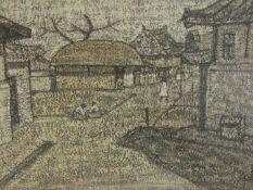 A framed and glazed signed print by Korean Painter Park Soo-Keun (1914?1965), titled 'Village'