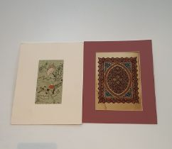 A pair of Islamic paintings, one a Safavid still of a man kneeling holding a bottle and the other of