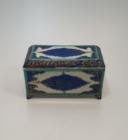 Bath Jaggards House - Asian & Islamic - Worldwide & Low Cost Nationwide shipping. Pack & Post Service.  Viewing Monday to Friday.