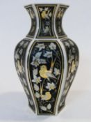 A Vintage Decor Exclusiv Italian black Chinese style vase decorated with flowers and birds with