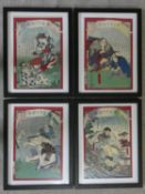 Four framed and glazed Japanese woodblock prints with artist's seal and character marks. H.43 W.33cm
