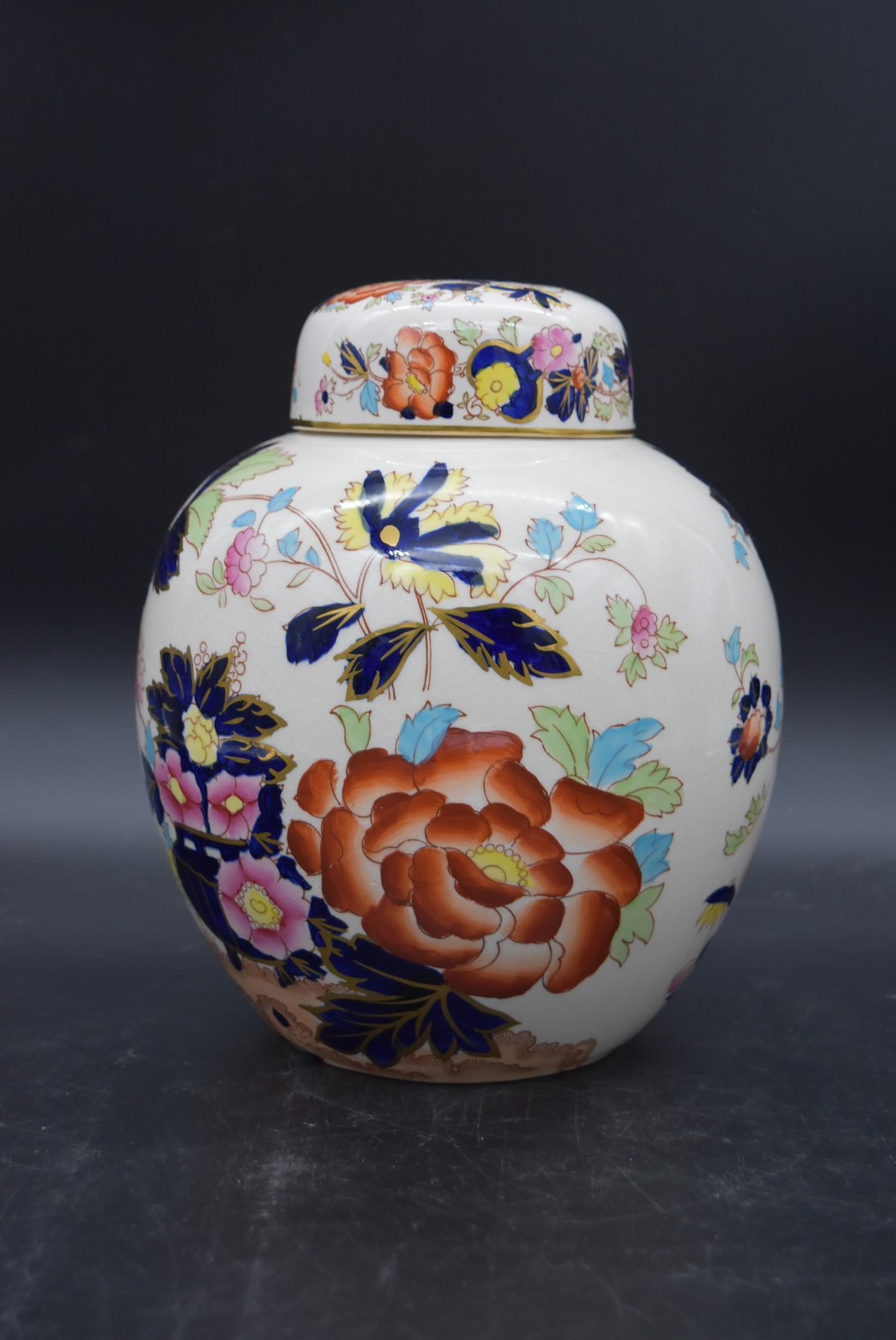 A late 19th century Mason's ironstone bowl, Mandalay, and a matching pail along with a Mason's - Image 7 of 9