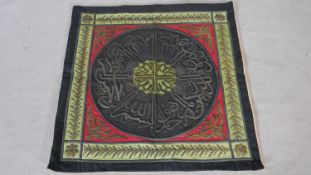 Islamic Kiswah gold and silver colour metal thread embroidered textile on a black, pale green and