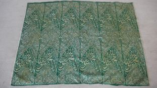 A large fragment of sacred Kiswa for the inner wall of the Radwa-i Mutahhara in Al-Masjid An-