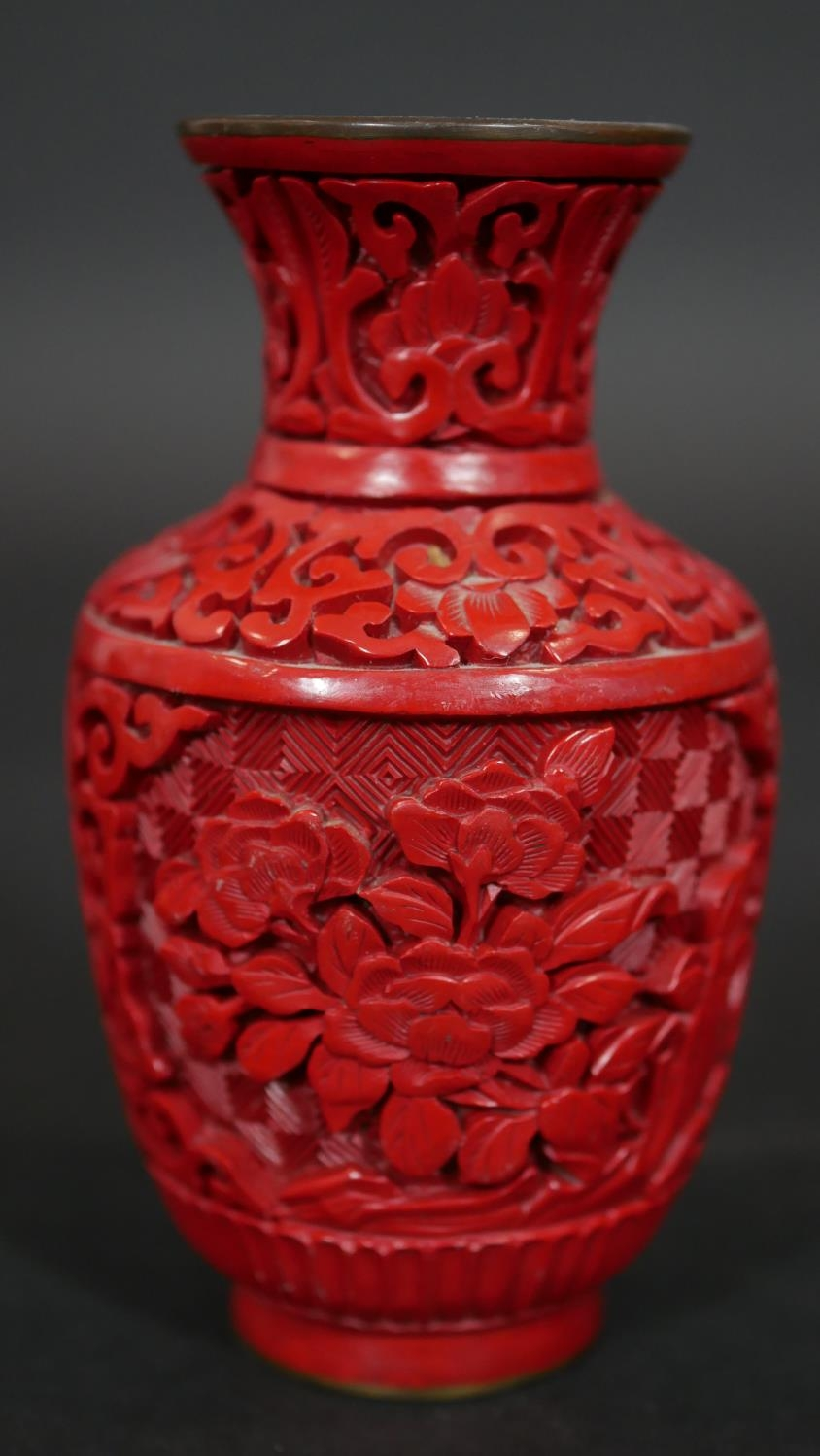 A Chinese carved cinnabar lacquer bowl with blue enamel interior and a pair of similar vases. Dia. - Image 3 of 9