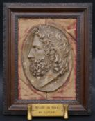 A 19th century framed wax relief portrait by Richard Cockle Lucas (1800-1883). Depicting a Classical