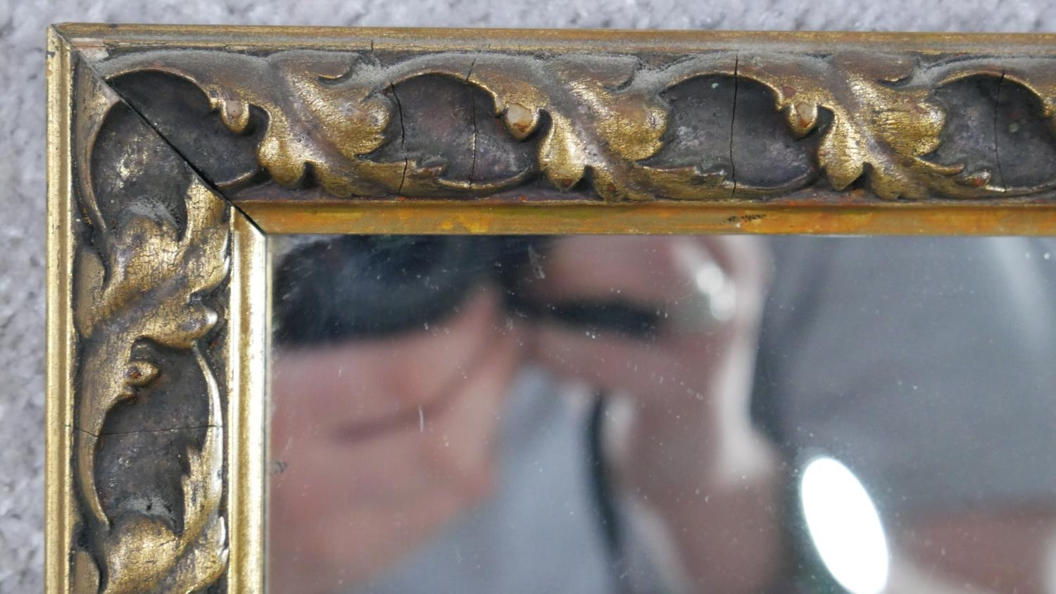 A miscellaneous collection of three gilt wall mirrors. H.83 W.68cm (Largest) - Image 9 of 10