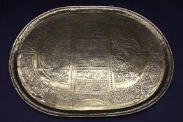 A brass serving platter embossed with the Star of David and Hebrew writings with all over