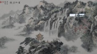 A Chinese ink painting on paper, waterfall and temple in a rocky landscape, signed, inscribed and