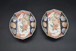 A pair of Imari style sweet dishes. L.17 W.14cm