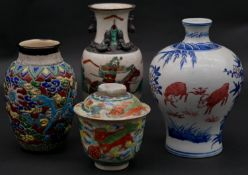A collection of oriental ceramics. Including a Chinese porcelain hand painted tea bowl and lid, a