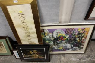 A COLLECTION OF ORIENTAL PICTURES AND PRINTS TOGETHER WITH A FRAMED AND GLAZED JIGSAW PUZZLE