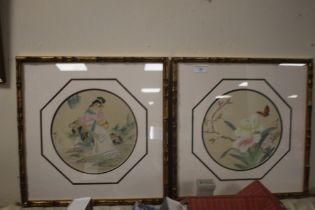 TWO CHINESE SILK SCREEN PRINTS in gilt bamboo style wooden frames, each 44.5 x 44.5 cm
