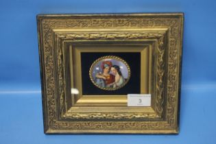 A SMALL FRAMED CERAMIC PLAQUE DEPICTING 2 CLASSICAL STYLE FIGURES 22.5 CM X 20 CM