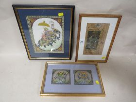 THREE FRAMED AND GLAZED EASTERN STYLE PAINTINGS OF FIGURES AND ELEPHANTS