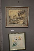 TWO FRAMED AND GLAZED ORIENTAL STYLE PICTURES