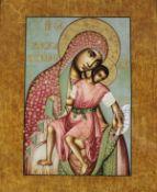 Porzellan-Ikone, Tettau, Drache Collection, Die Gottesmutter von Kykkos, limitierte Auflage, Nr.