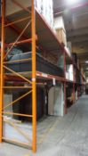 SECTIONS - ORANGE STEEL 4' X 12' X 18'H PALLET RACKING (88 STRINGERS TOTAL) (RIGGING FEE $40 / SECT