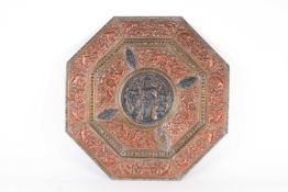 An early 20th century Indian, octagonal brass wall plaque with overlaid copper and silver
