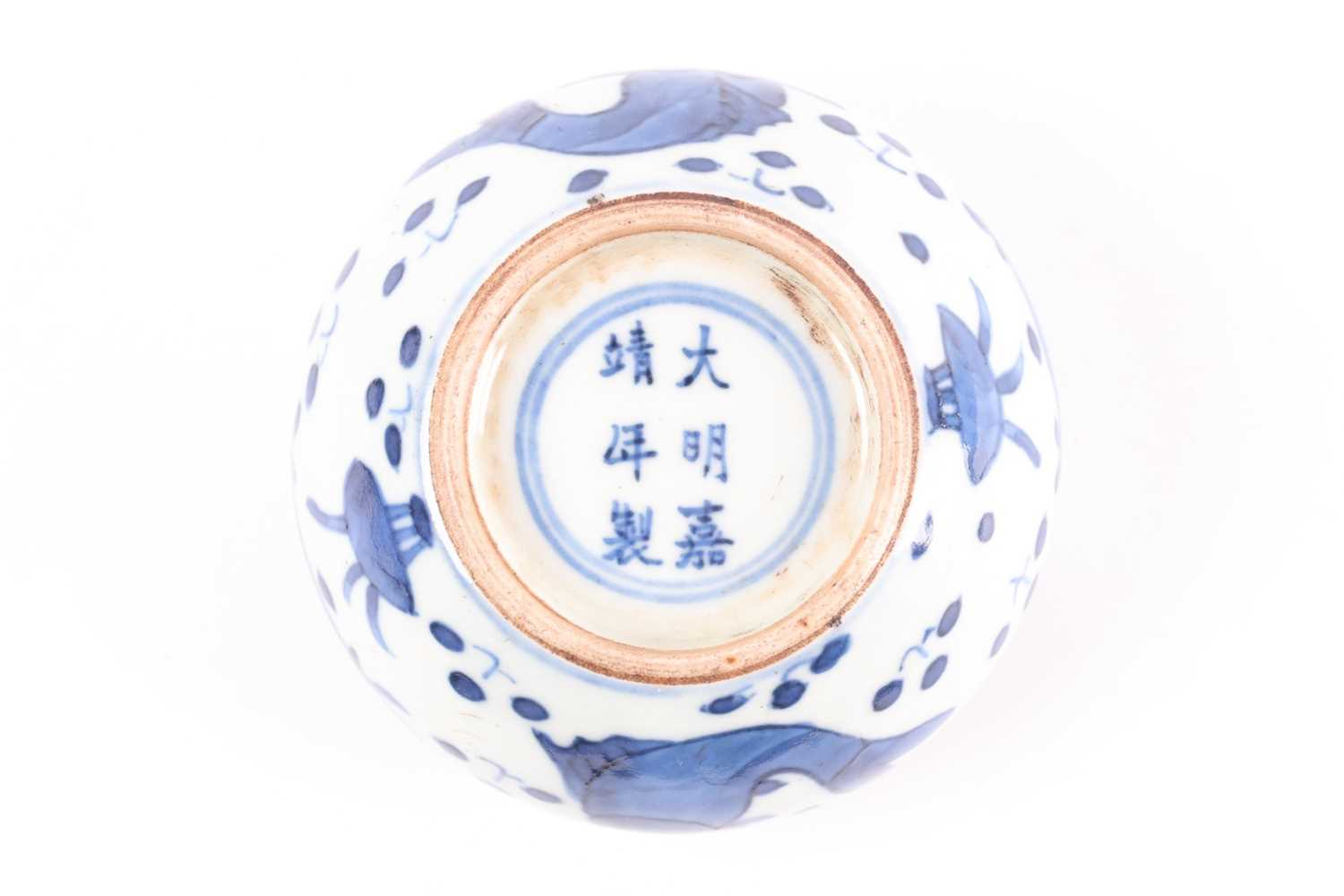 A Chinese blue & white brush washer, of shallow circular form, painted with fish amongst plants, - Image 2 of 5