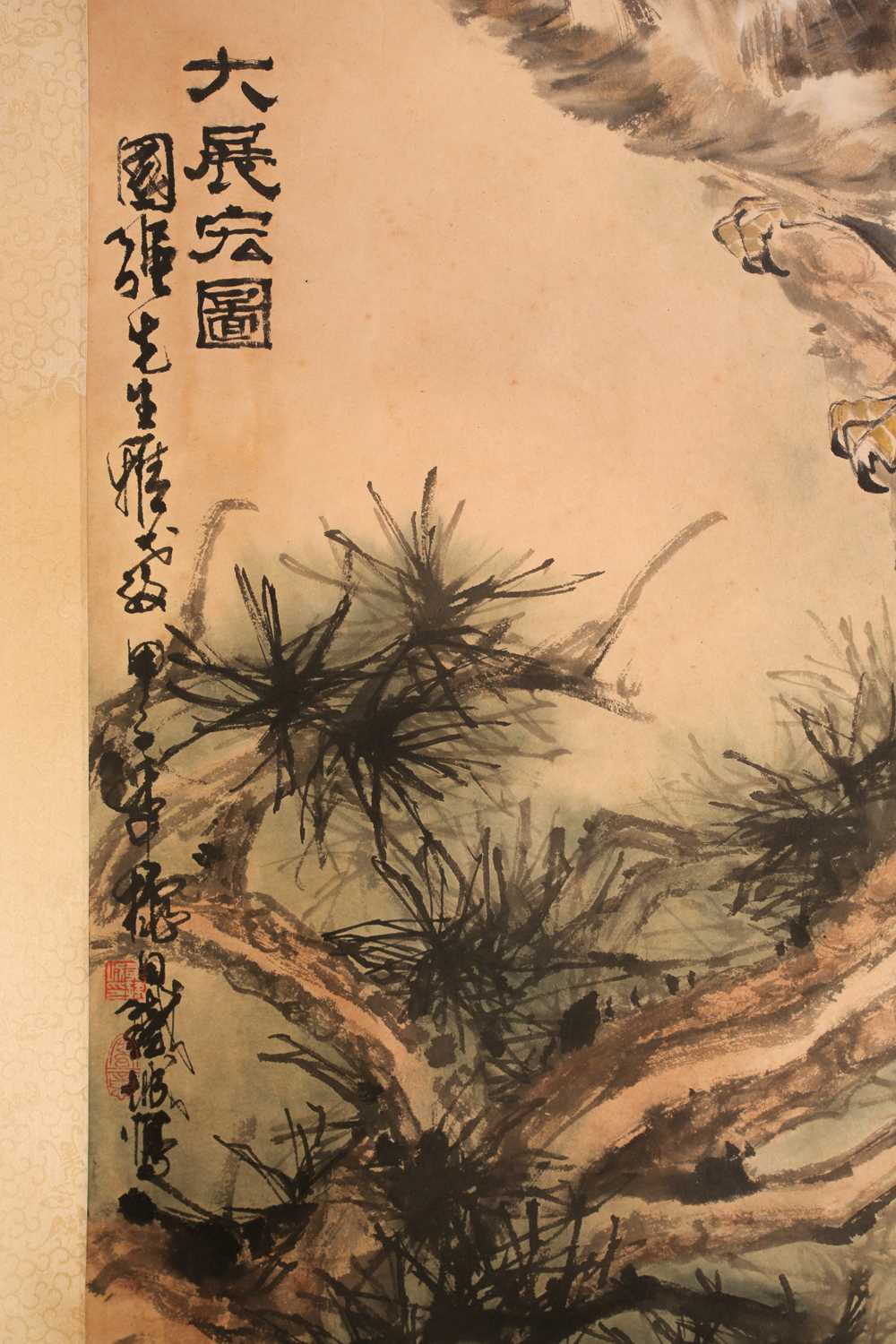 A Chinese hanging scroll, painted with an eagle upon a gnarled pine branch, with three red chop - Image 5 of 8