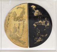 Fuchs, Anton (geb. 1958 in Köln) Wandskulptur aus zwei Halbkreisen, vergoldet bzw. schwarz gefasst.