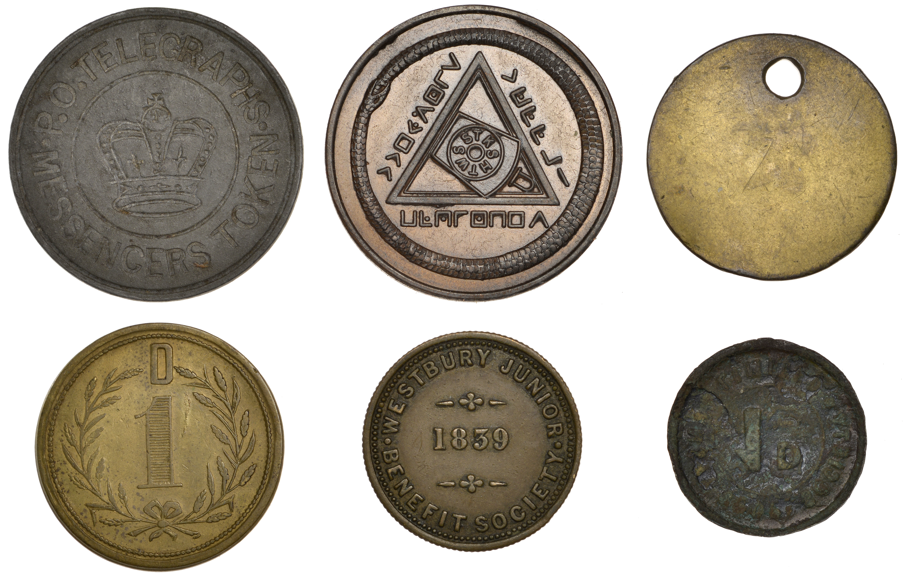 The Collection of Wiltshire Coins, Tokens and Paranumismatica formed by the late David Ward - Image 2 of 2