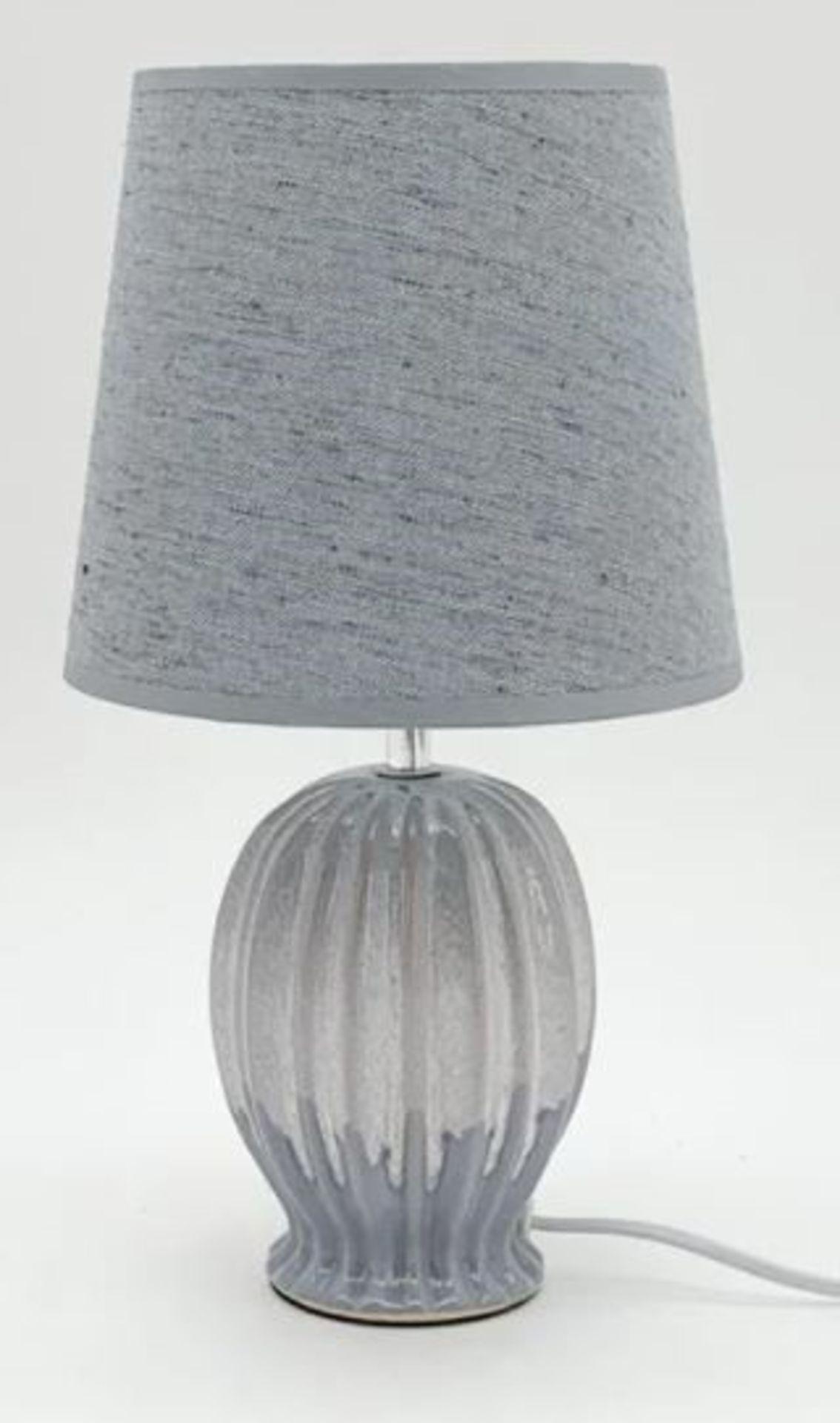 EARLES 40CM TABLE LAMP