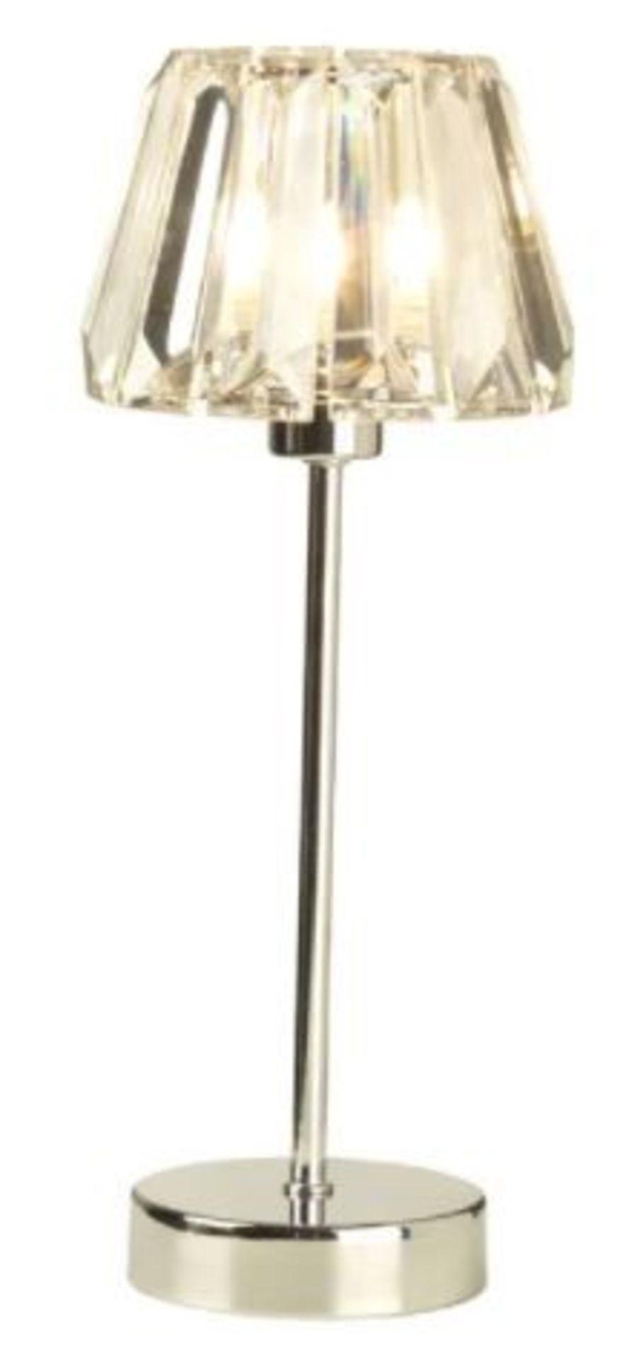 CAUDILL 34.5CM TABLE LAMP