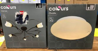2 X COLOURS LIGHT FIXTURES / MIXED CONDITIONS, UNTESTED