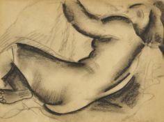 BOSSHARD, RODOLPHE THÉOPHILE: Femme nue.