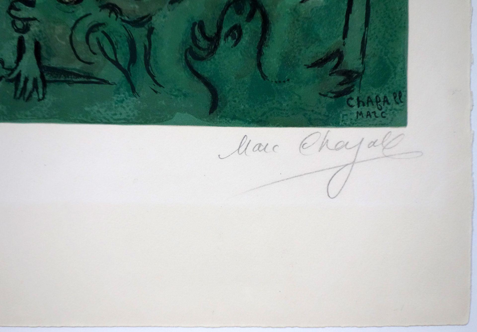 Marc Chagall (1887–1985) Der Stamm Gad (1964) - Bild 3 aus 5