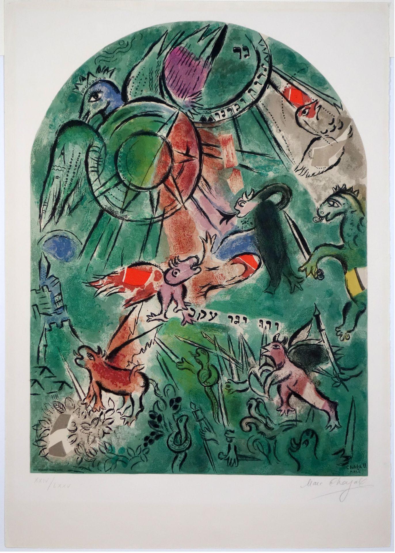 Marc Chagall (1887–1985) Der Stamm Gad (1964)