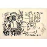 """Marc Chagall (1887–1985) Titelblatt und Titelseite für """"Glasmalereien für Jerusalem"""" (1962)"""