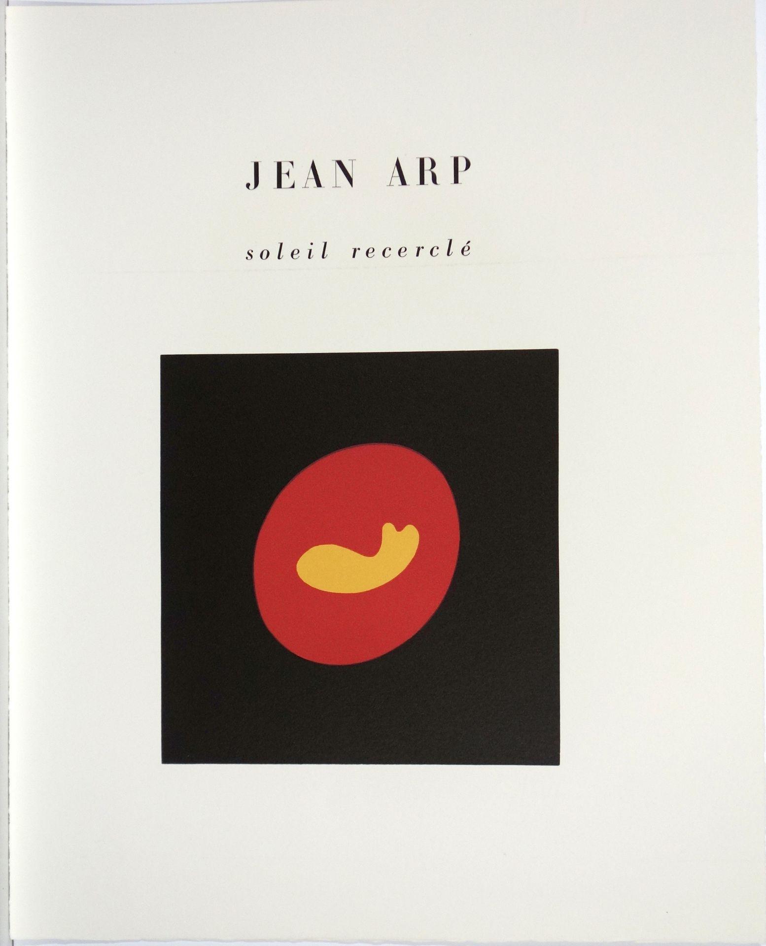 Jean Arp (Hans) (1886–1966) Ohne Titel (1966)