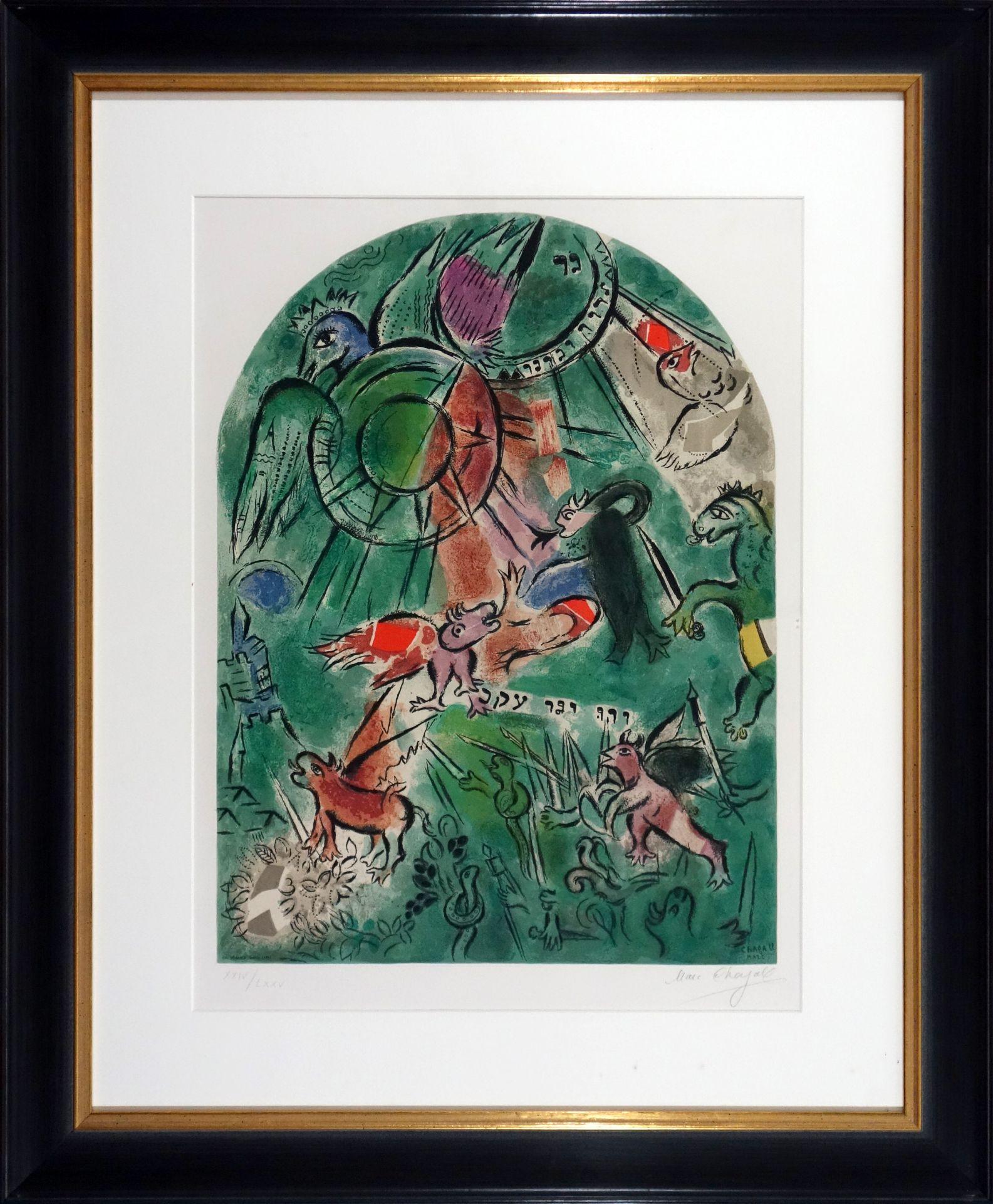 Marc Chagall (1887–1985) Der Stamm Gad (1964) - Bild 2 aus 5