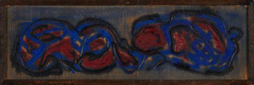 """Gemälde Siegfried Reich an der Stolpe1912 Stolp an der Stolpe - Altea """"o.T."""" um 1950-60 Öl/Holz,"""