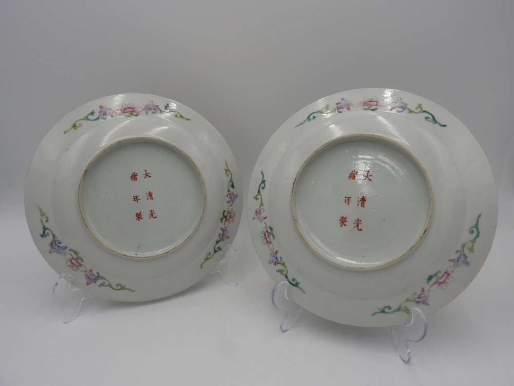 PAIR OF FAMILLE NOIRE 'MILLEFLEUR' DISHES GUANGXU SIX CHARACTER MARK AND OF THE PERIOD painted in - Image 2 of 3